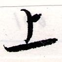 HNG066-0193