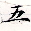 HNG066-0209