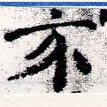 HNG066-0210