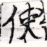 HNG066-0225