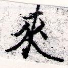 HNG066-0226