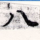 HNG066-0240