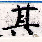 HNG066-0242