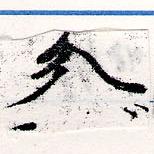 HNG066-0246