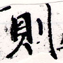 HNG066-0251