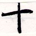 HNG066-0259