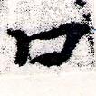 HNG066-0267