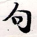 HNG066-0268