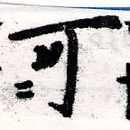 HNG066-0269