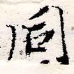 HNG066-0271