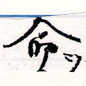 HNG066-0275