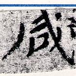 HNG066-0276