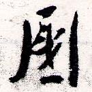 HNG066-0287