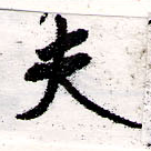 HNG066-0303