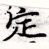 HNG066-0317