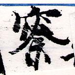 HNG066-0325