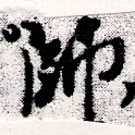 HNG066-0336