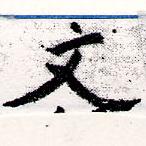HNG066-0394