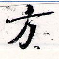 HNG066-0395