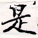 HNG066-0402