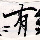 HNG066-0410