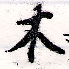 HNG066-0411