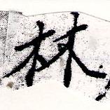 HNG066-0415