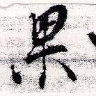 HNG066-0416