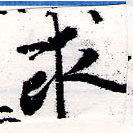 HNG066-0439