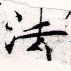 HNG066-0440