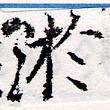 HNG066-0446