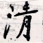 HNG066-0448