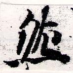 HNG066-0456