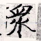HNG066-0484