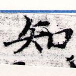 HNG066-0486