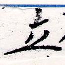 HNG066-0496