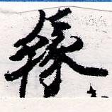 HNG066-0504
