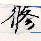 HNG066-0520a