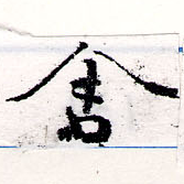 HNG066-0524