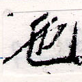 HNG066-0526