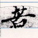 HNG066-0528