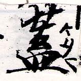 HNG066-0537