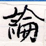HNG066-0558