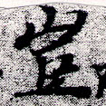 HNG066-0566