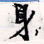 HNG066-0574