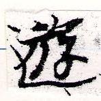 HNG066-0583