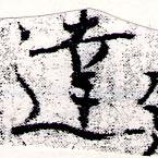 HNG066-0585