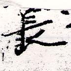 HNG066-0595