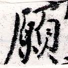HNG066-0615
