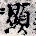 HNG066-0618
